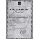 """Штангенциркуль 1600 0.1 Гост """"СтИЗ"""""""