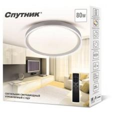 Светодиодный светильник SP-PDU M80W/500mm, Спутник