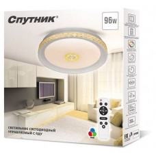 Светодиодный светильник SP-PDU GL96W/500mm RGB, Спутник