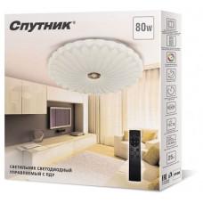 Светодиодный светильник SP-PDU RM80W/500mm, Спутник