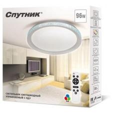 Светодиодный светильник SP-PDU ZM96W/500mm RGB, Спутник