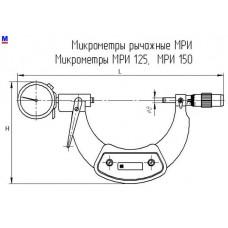 Микрометр рычажный МРИ 125 0,002 мм с поверкой КировИнструмент