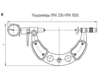 Микрометр рычажный МРИ 700 0,01 мм с поверкой КировИнструмент