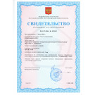 """Штангенциркуль ШЦ-I 125 0.1 1кл моноблок Гост """"СтИЗ"""""""