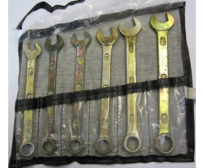 Набор ключей комбинированных в сумке Арефино